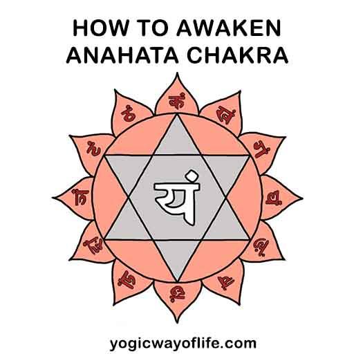 How to Awaken Anahata Chakra or heart centre in kundalini yoga